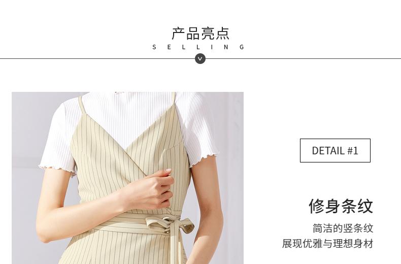[Giá mới 99 nhân dân tệ] 2018 mùa xuân thời trang dây đeo v- cổ sọc mỏng không thường xuyên đầm