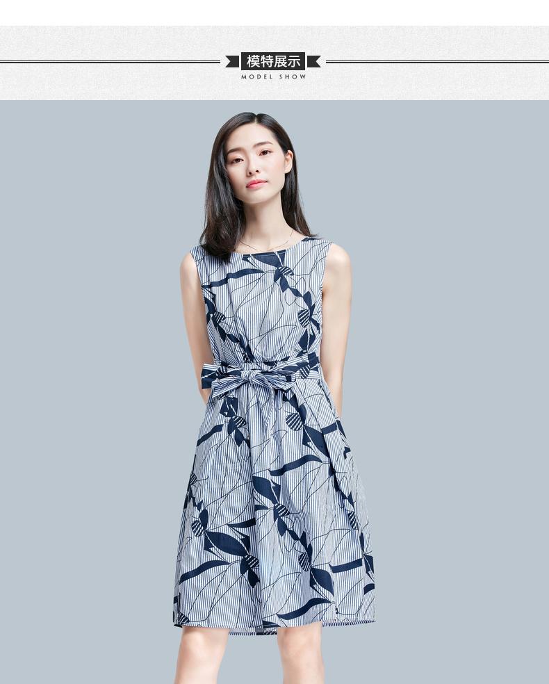 [Giá mới 99 nhân dân tệ] 2018 mùa hè dài sọc in mỏng tay áo đầm cổ tích váy