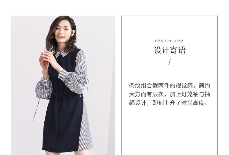 [Giá mới 119 nhân dân tệ] mới sọc màu khâu đèn lồng tay áo eo đầm khí váy dài