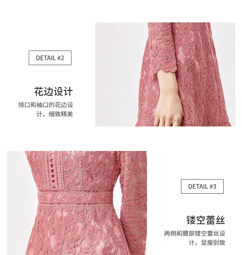 [Giá mới 149 nhân dân tệ] đứng cổ áo ren ren rỗng đầm dài tay áo eo đầm váy khí