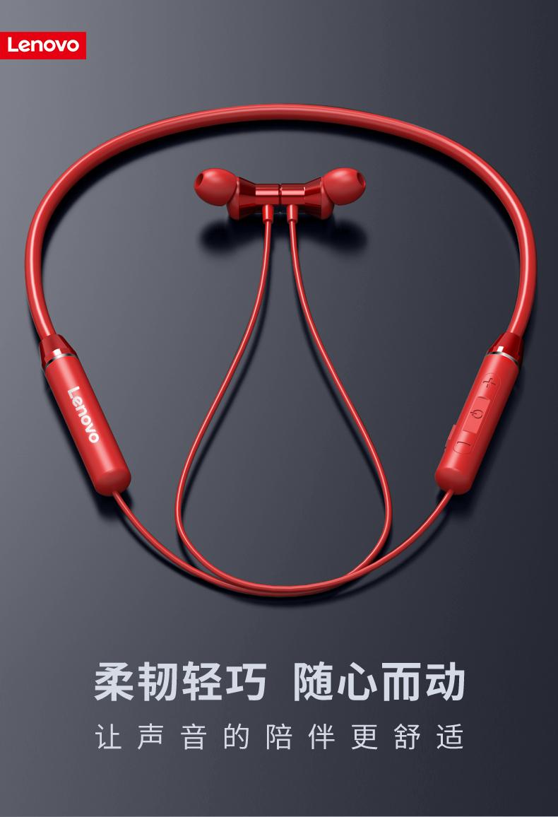 联想天猫黑盒联手出品 颈挂式运动蓝牙耳机 图6