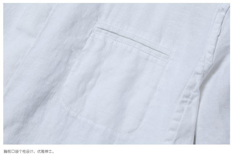 6-细节展示_03.jpg