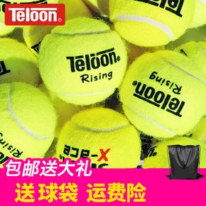 Мячики теннисные,  Teloon день дракона теннис 603/801/rising воскресение /ace один практика обучение конкуренция пригодный для носки начинающий, цена 449 руб
