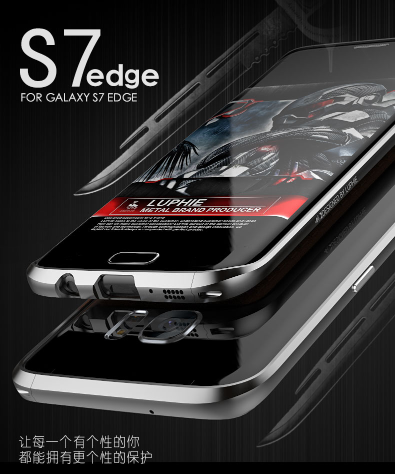 Luphie Blade Sword Slim Light Aluminum Bumper Metal Shell Case for Samsung Galaxy S7 Edge G9350