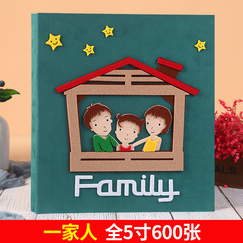 Family 5 Inch 600 Sheets