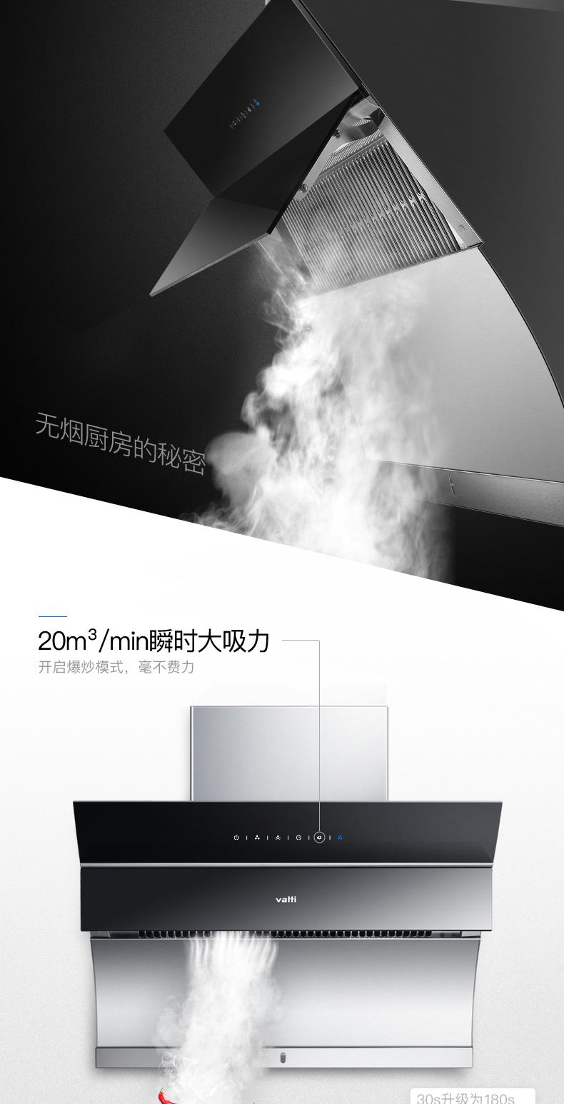 华帝油烟机吸烟效果好吗,华帝油烟机这个牌子怎么样,真的有像宣传说的哪么好吗