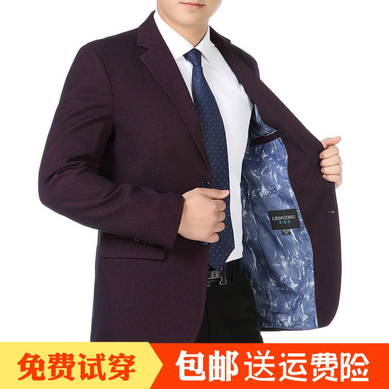 v便服大码春秋季新款中老年便服西服纯色爸爸装外套平驳领单西男士