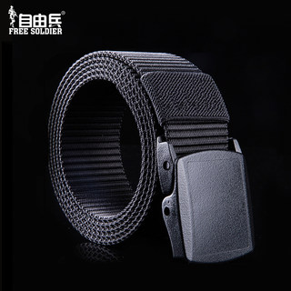 Freedom soldiers outdoor multifunctional tactical belt breathable wear casual canvas belt nylon belt SWAT for training