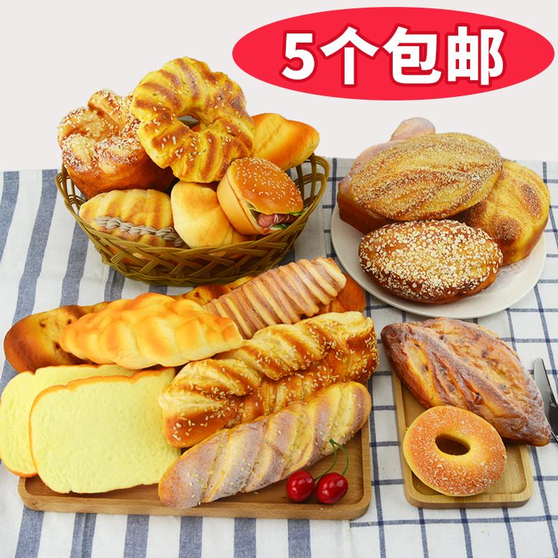 Моделирование хлеб игрушка мягкий ладан медленный отскок ложный фрукты торт модель еда реквизит декоративный хлеб лист магазин качели установить