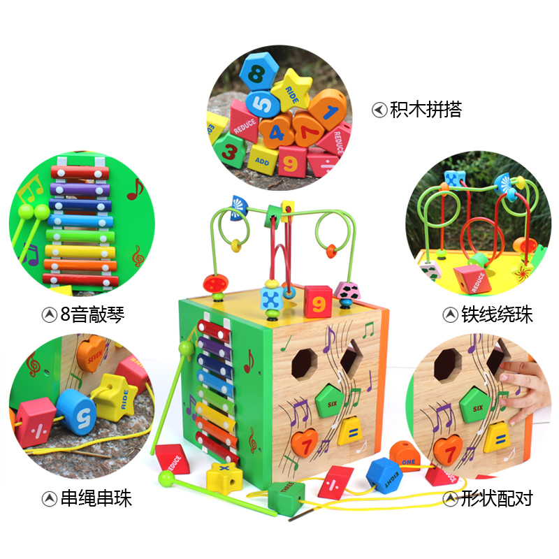 New Six-sided Box Dressing Shoelace Tying Clothing Bag Block Multifunctional Dressing Toy Box Early Learning Puzzle For Children Year-End Bargain Sale Home