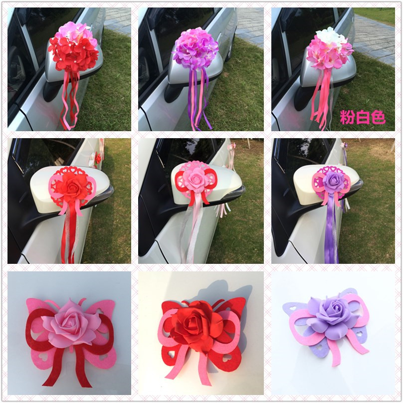 Wedding car decoration set front pull knot wedding main and vice wedding car front flower bear simulation float decoration
