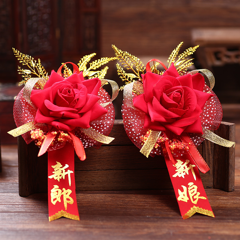 Wedding wedding corsage Creative bride and groom corsage Best man Bridesmaid Wedding supplies High-grade flannel simulation corsage