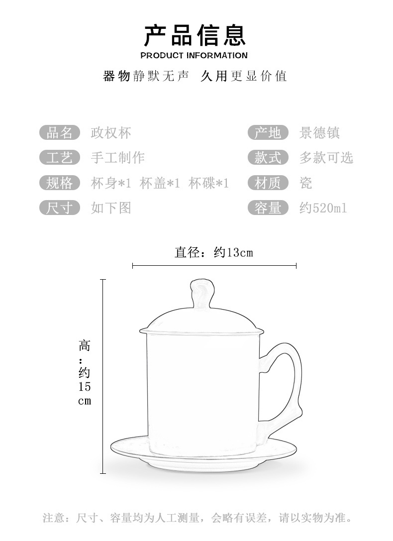 Jingdezhen ceramic cups office cup with cover plate ipads porcelain cup tea cup cup tea cup regime in the meeting room