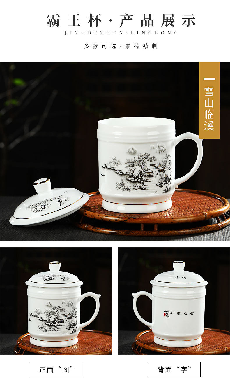 Jingdezhen ceramic cups with cover household large - capacity glass tea cup handle business office cup can be customized