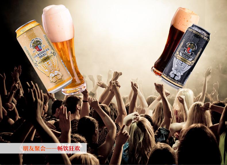 唛帝白啤酒790_11.jpg