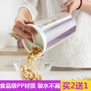 Япония домой влагостойкий Борьба с вредителями пряжка печать Банка 4 решетка большой размер метров ведро хранение Банки из цельного зерна в коробку