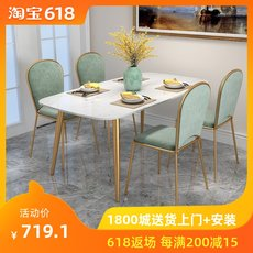 Nordic marble dining table and chair combination family small family dining table simple modern rectangle 6 people light luxury
