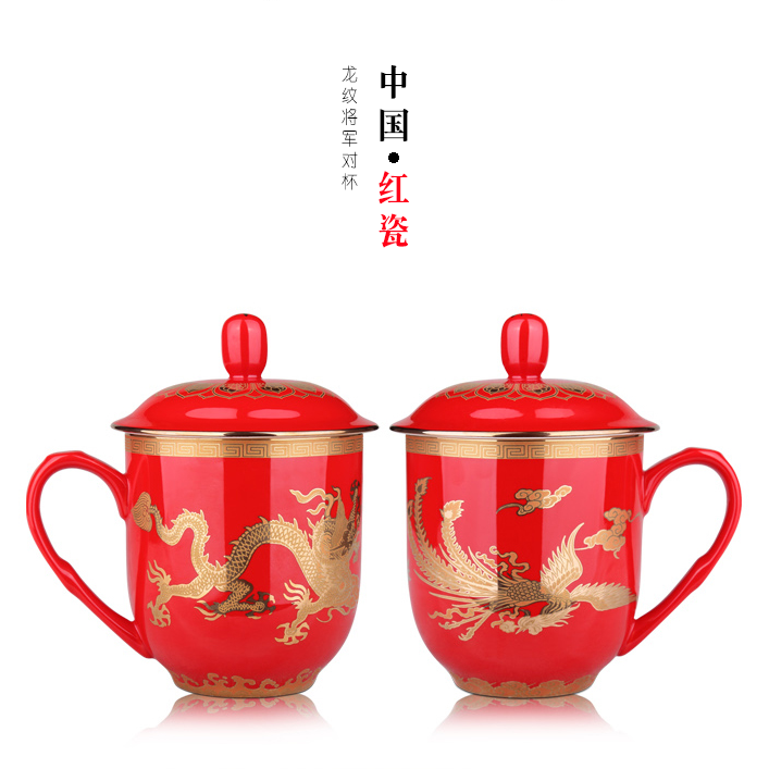 Thousands Of Red Kiln Porcelain Dragon And Phoenix Pattern Boss Cup Wedding Gift With