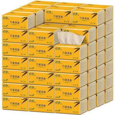 48包/14包竹浆本色纸巾抽纸整箱抽纸巾家用车载卫生纸抽餐巾纸