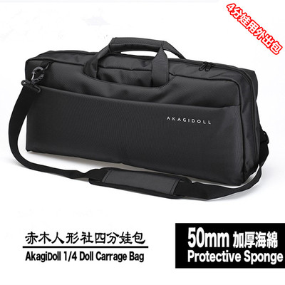 taobao agent Akagi Club-3 points and 4 points BJD/SD doll outing bag for baby with luxurious outing bag protection bag can be carried and back