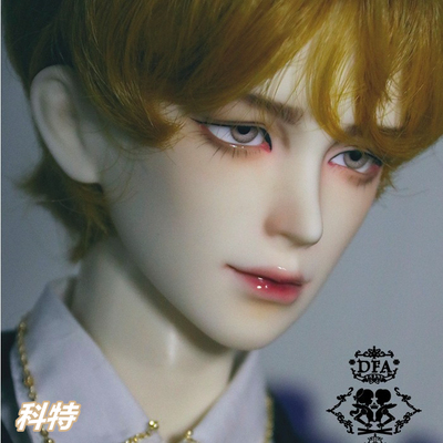 taobao agent DF-A genuine 3 points BJD male body doll SD70CM Uncle Kote (12% off free shipping + 1 yuan purchase spree)