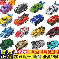 Умный рыцарь-рыцарь-воин 2 Малыш мужской Детский игрушечный деформирующий робот волшебный автомобиль бог 4 колесница полностью обложка