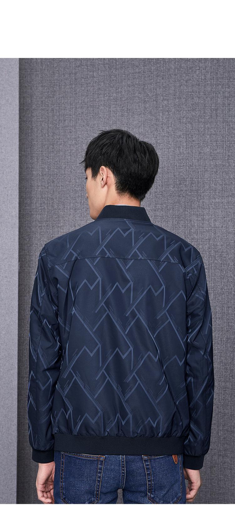 HLA Haishu Nhà bóng chày cổ áo mô hình hình học áo khoác 2018 mùa thu mới thoải mái giản dị áo khoác nam