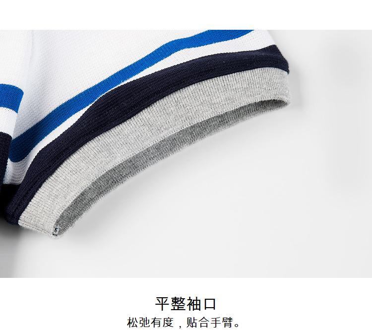HLA Haishu Nhà dát sọc ngắn tay T-Shirt 2018 mùa hè mới thoải mái ngắn tay áo polo nam áo polo nam hàng hiệu