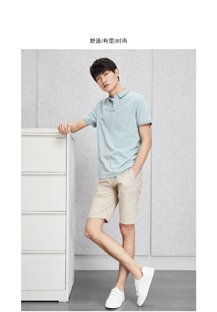 HLA sứa nền tảng màu net ngắn tay T-Shirt 2018 mùa hè mới thoải mái ngắn tay áo polo nam áo polo nam đẹp
