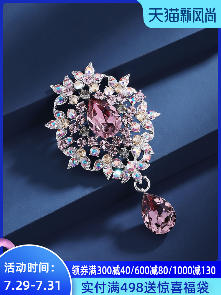 Vintage brooch Women's flower accessories Jacket brooch corsage Chinese style pin High-end luxury women's accessories gift