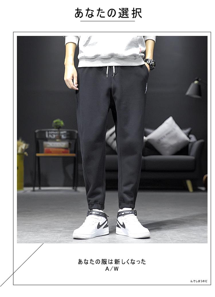 2020秋季运动裤男日系大码男束脚印花卫裤长裤K67-P40