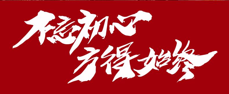 燕角切片_12.jpg