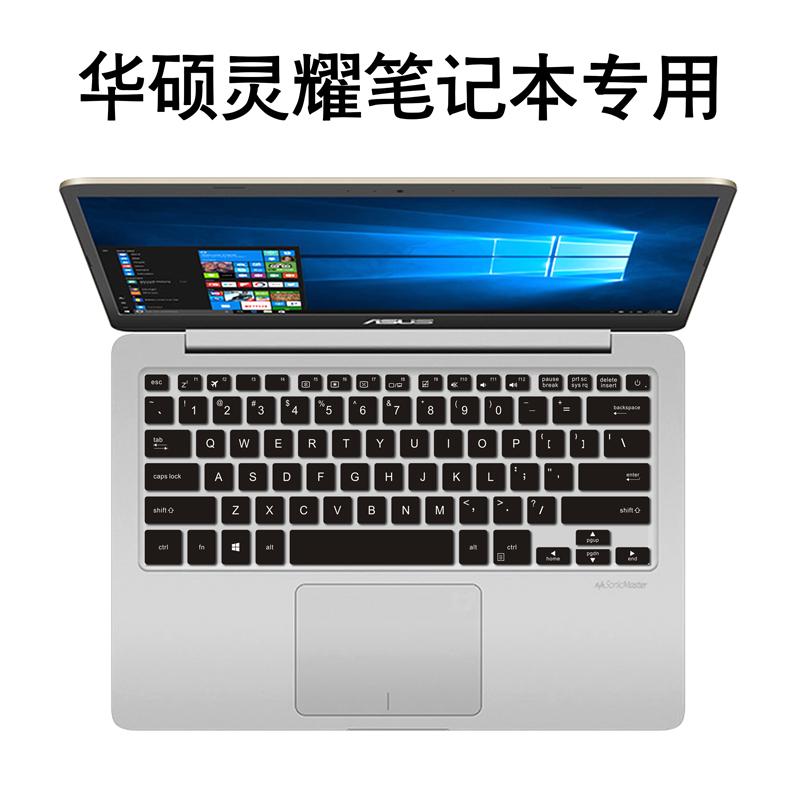 思聪S51005100UQ笔记本S40004000UA电脑防尘顽石14英寸15.6灵耀U5100华硕本K505505BP键盘A505S41004100UN贴膜S42004200UF保护罩