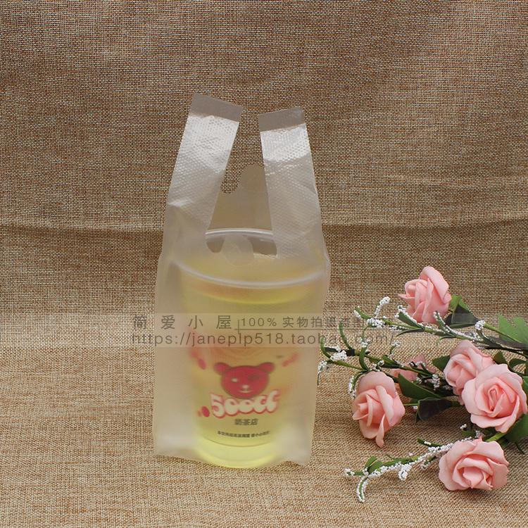 Подарочный пакет 750/мешки упаковки чая в одну чашку кладет в мешки/мешки/чашка свежемолотый соевое молоко мешок упаковки на вынос пакет, полный сто Бесплатная доставка