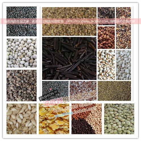 Масляная бумага Мама Хомяк Продовольственная Сам-Зерновой фонд Сам с 350г летом версия начать имеет Рисовые ошибки