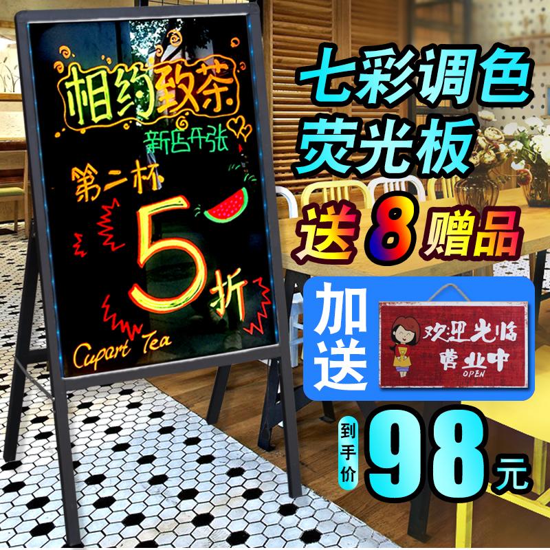 发光手写字广告板店铺板展示牌小黑板荧光用夜光电子屏led广告牌