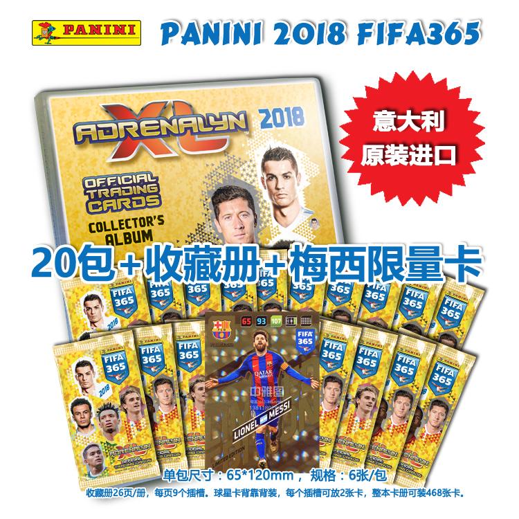 FIFA365 Star Card initial pack 20 pack card book Messi 2017-18 Panini panini