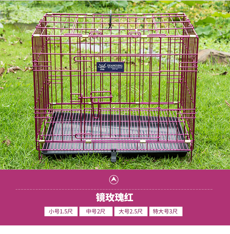 加粗不鏽鐵絲帶天窗泰迪狗籠子猫籠兔籠鴿子籠寵物折疊狗窩大小型