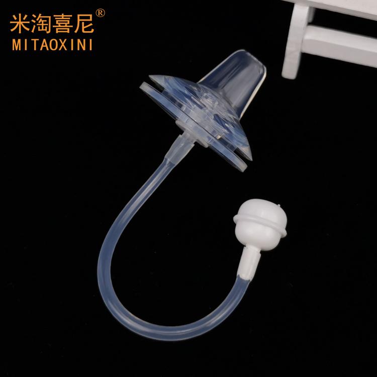 Bình sữa cỡ rộng 5cm mới, núm vú giả mỏ vịt phổ thông dành cho trẻ em với ống hút silicone, bi thép bi trọng lực tự động - Các mục tương đối Pacifier / Pacificer