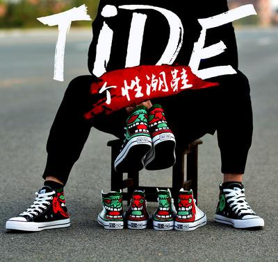 韩版男潮鞋2019新款涂鸦高帮帆布鞋情侣滑板鞋嘻哈街舞布鞋休闲鞋