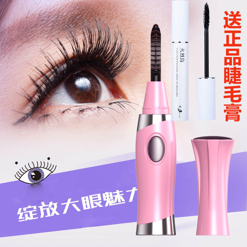 Usd 7358 To Beauty Electric Eyelash Curler Hot Eyelash Curler