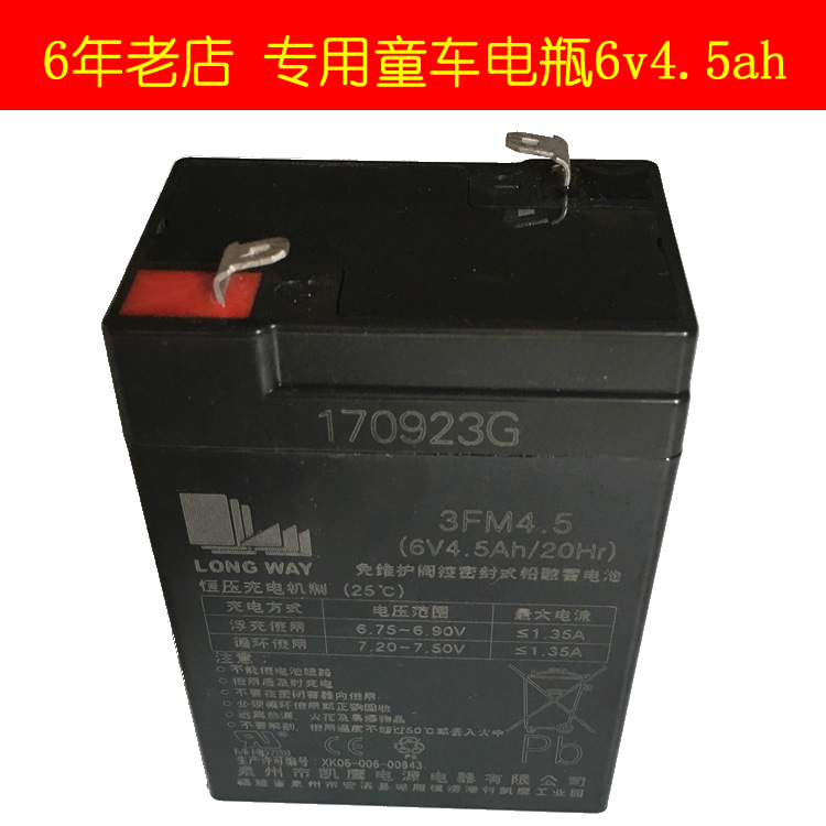 6v4 5ah Children Electric Car Battery 3fm4 5 Baby Battery Toy Remote
