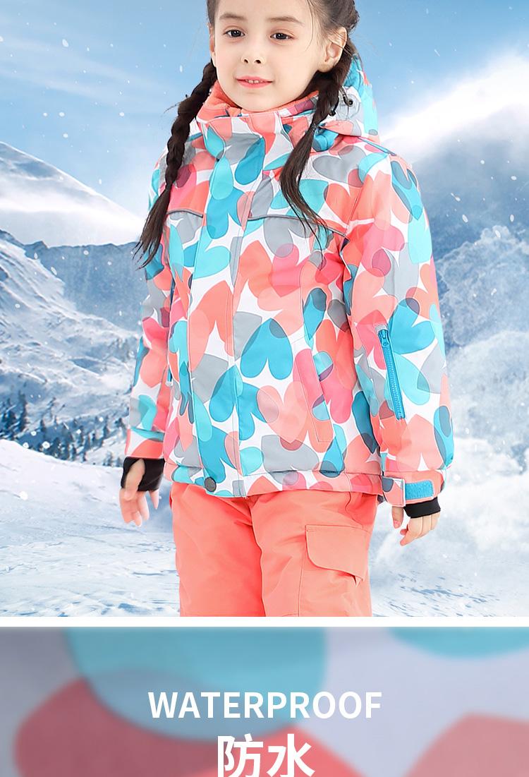 儿童滑雪服女童男童连身户外加厚防水滑雪衣裤套装雪乡滑雪装备详细照片