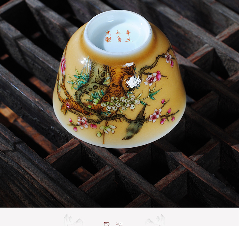 The Owl old yellow glazed colored enamel porcelain hand - made flowers single cup sample tea cup master kung fu tea cups