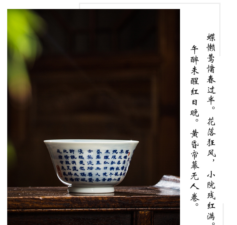 The Owl up jingdezhen blue and white archaize ceramic maintain tea master of kung fu tea lotus butterfly cup drawing
