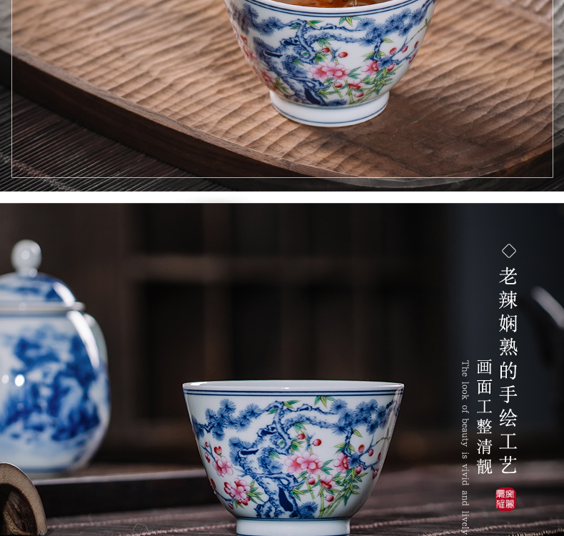 The Owl up with jingdezhen ceramic hand - made single cup tea kungfu masters cup tea cup blue color bucket shochiku mei