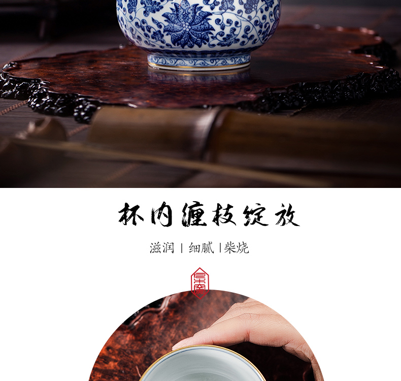 The Owl up jingdezhen blue and white tie up lotus flower see colour checking ceramic tea set kung fu tea master sample tea cup draw