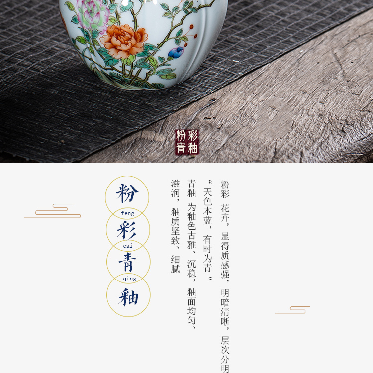 The Owl up with jingdezhen ceramic tea tea pot of green glaze painting of flowers and enamel jar sealed as cans small exquisite hand - made