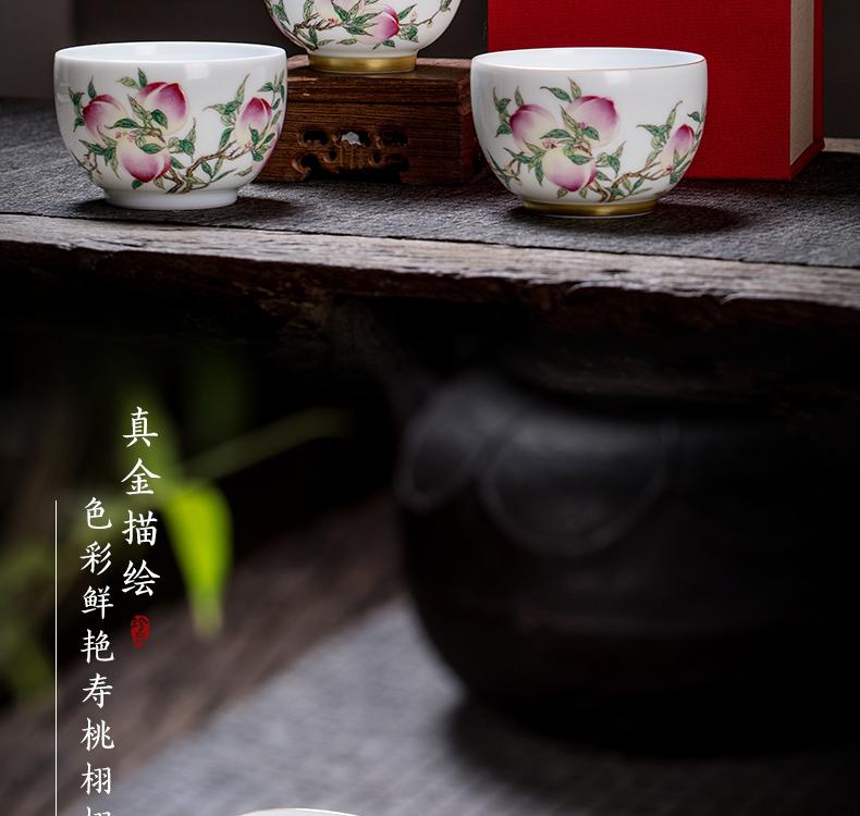 The Owl up jingdezhen tea colored enamel peach single CPU master cup ceramic cups kung fu tea sample tea cup