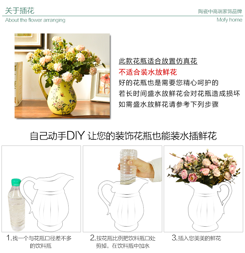 Creative ceramic floret bottle furnishing articles artical restoring ancient ways is the living room table wine porch dried flower flower arranging flowers